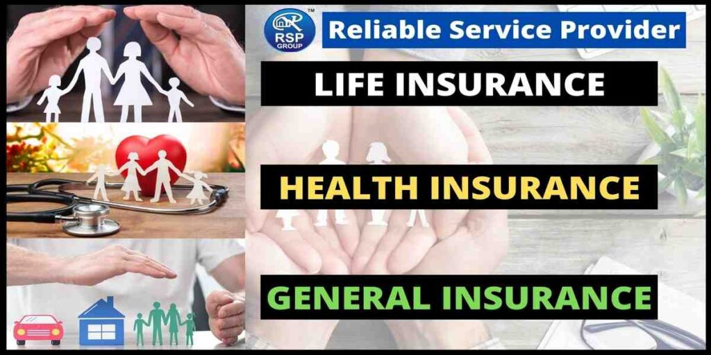 Best Insurance Service Provider in India