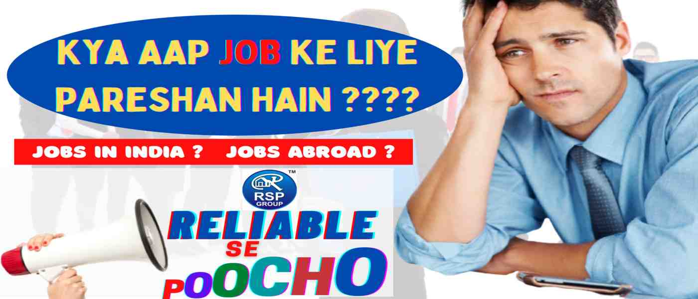 Best Job Consultancy in India