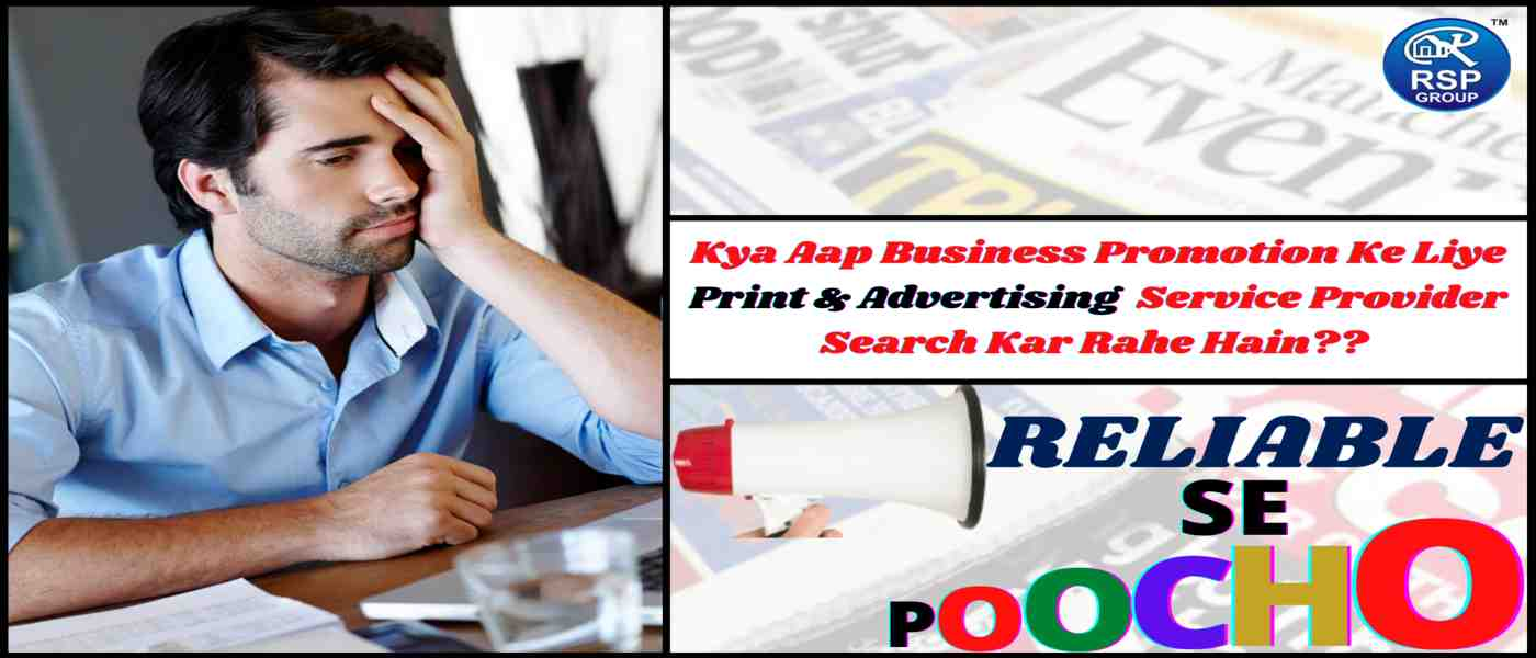 Best Print and Advertising Services in India