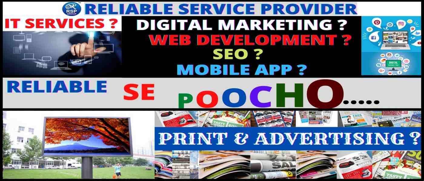 Best Print Advertising and IT Services in India