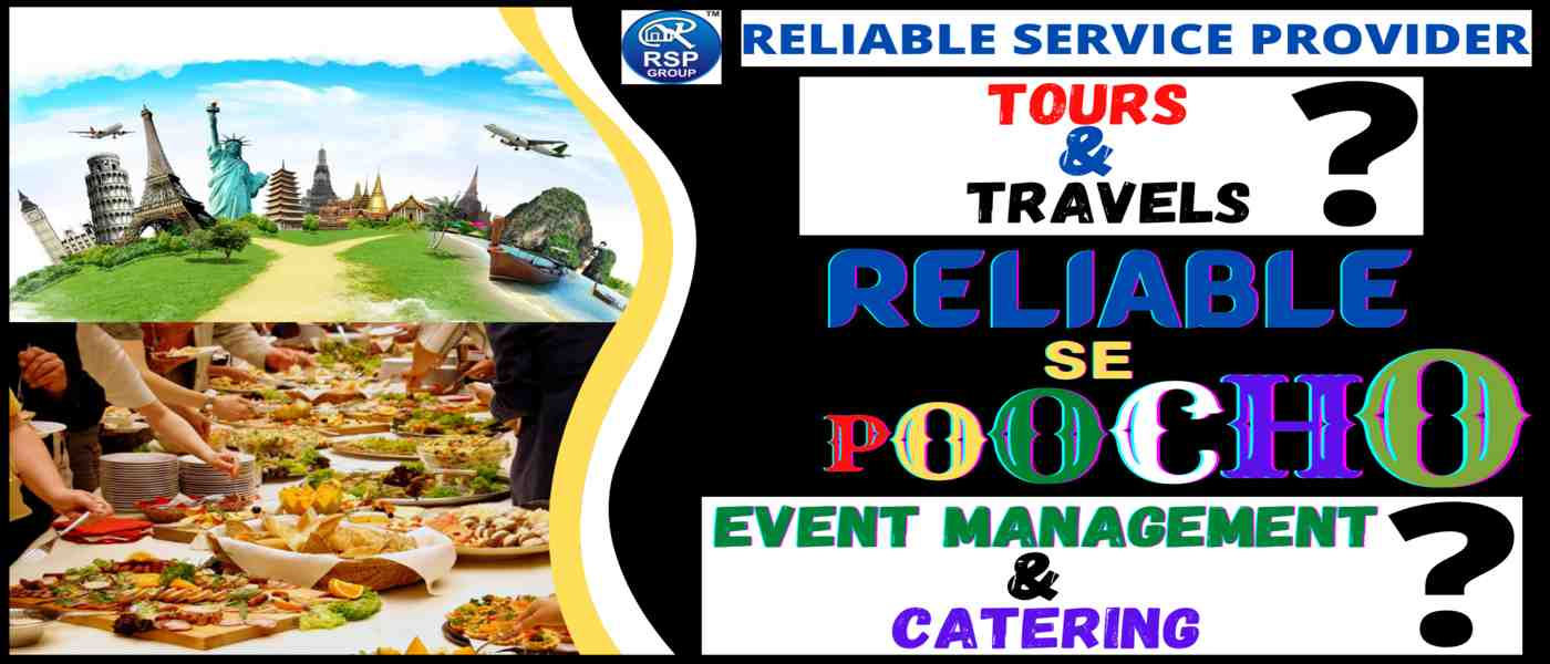 Best Tours and Travels, Event Management and Catering Services in India